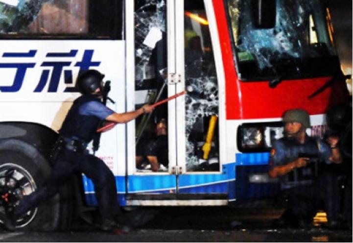 Vol. 5 nr. 04 | 2012 – Criza ostaticilor din Manila. Importanţa respectării procedurilor în criză